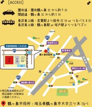 20180826tsurugashima-map.jpg