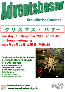 20181201christmas.jpg