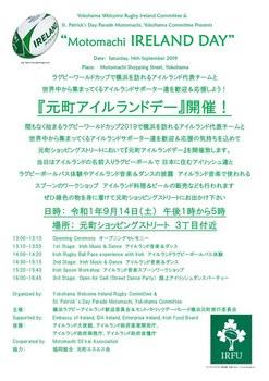 20190914motomachi.jpg