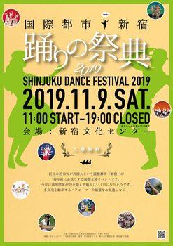 20191109shinjuku.jpg