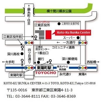 IBCAJ-map.23813524_std.jpg