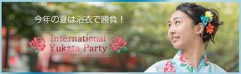 event_75_1.jpg